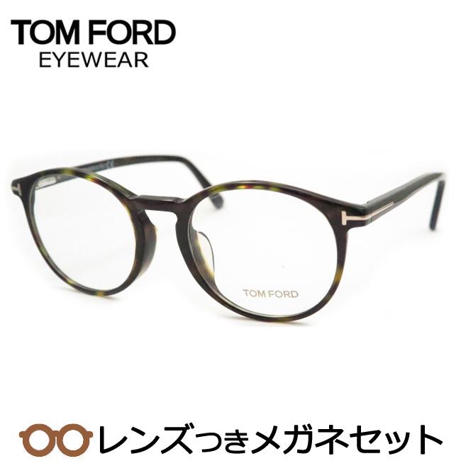 【送料無料】HOYA製レンズつき 【TOMFORD】トムフォードメガネセット FT5294-F-052-アジアンフィッティング 度付き 度なし ダテメガネ 伊達眼鏡 薄型 UVカット 撥水コート