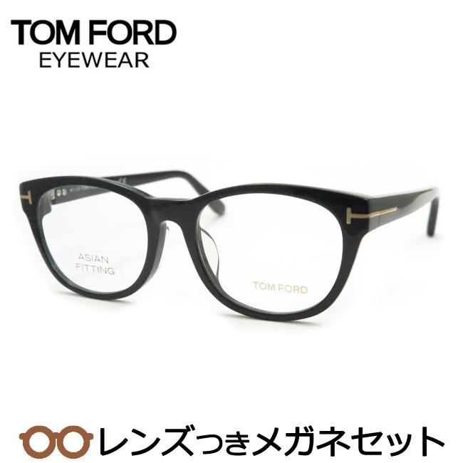 【送料無料】HOYA製レンズつき 【TOMFORD】トムフォードメガネセット FT5433-F-001・アジアンフィッティング 度付き 度なし ダテメガネ 伊達眼鏡 薄型 UVカット 撥水コート