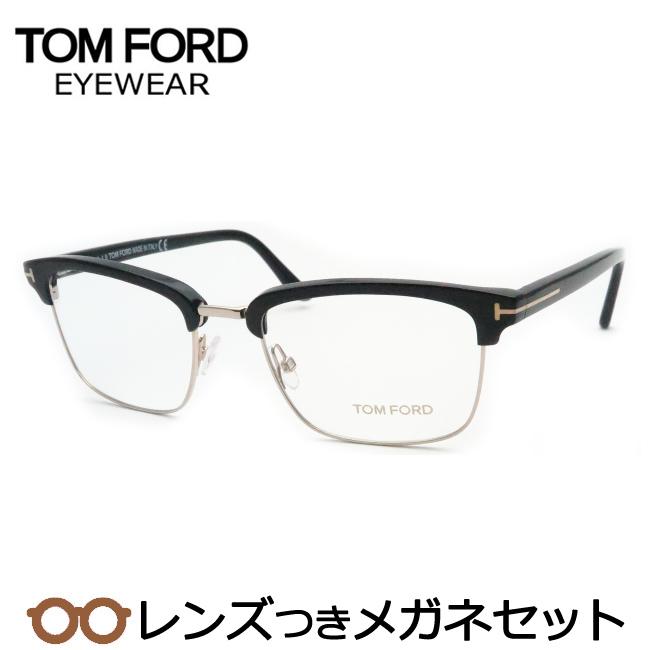 【送料無料】HOYA製レンズつき 【TOMFORD】トムフォードメガネセット FT5504 001 ブラック 52サイズ 度付き 度なし ダテメガネ 伊達眼鏡 薄型 UVカット 撥水コート