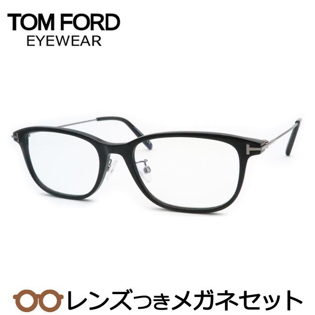 国内一流メーカーレンズ付き・コンビニ受取・ 【送料無料】HOYA製レンズつき 【TOMFORD】トムフォードメガネセット FT5650-D-B 001 ブラック 54サイズ 度付き 度なし ダテメガネ 伊達眼鏡 薄型 UVカット 撥水コート