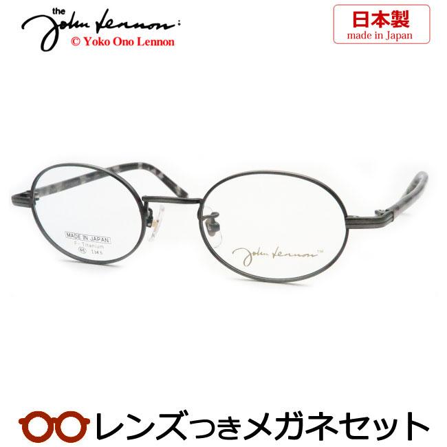 【送料無料】HOYA製レンズつき 丸メガネの定番★ 【国産高品質】【John Lennon】ジョンレノンメガネセット 1037 4(チタン)グレイ 度付き 度なし ダテメガネ 伊達眼鏡 薄型 UVカット 撥水コート