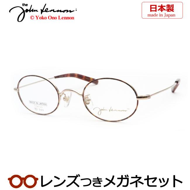 【送料無料】HOYA製レンズつき レトロ感な丸メガネの定番★ 【国産高品質】【John Lennon】ジョンレノンメガネセット JL-A104 1(チタン)ブラウンゴールド 度付き 度なし ダテメガネ 伊達眼鏡 薄型 UVカット 撥水コート