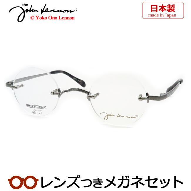 【送料無料】HOYA製レンズつき 丸メガネの定番★ 【国産高品質】【John Lennon】ジョンレノンメガネセット 1048-1(チタン)・ふちなし 度付き 度なし ダテメガネ 伊達眼鏡 薄型 UVカット 撥水コート
