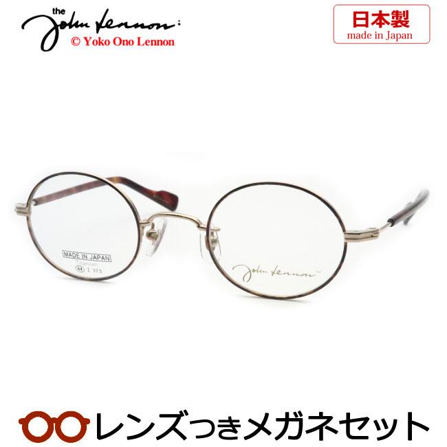 【送料無料】HOYA製レンズつき レトロ感な丸メガネの定番★ 【国産高品質】【John Lennon】ジョンレノンメガネセット JL-1070 1(チタン)ブラウンデミ 度付き 度なし ダテメガネ 伊達眼鏡 薄型 UVカット 撥水コート