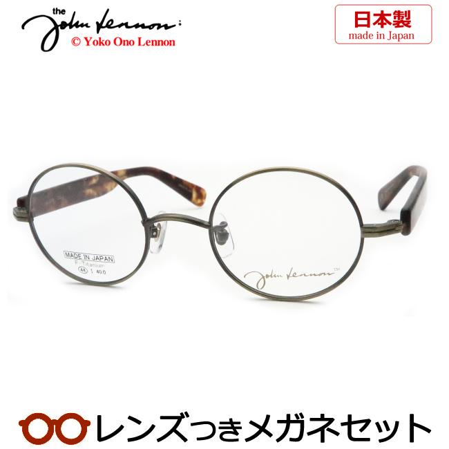 【送料無料】HOYA製レンズつき 丸メガネの定番★ 【国産高品質】【John Lennon】ジョンレノンメガネセット 1078 2(チタン)アンティークブラウン 度付き 度なし ダテメガネ 伊達眼鏡 薄型 UVカット 撥水コート