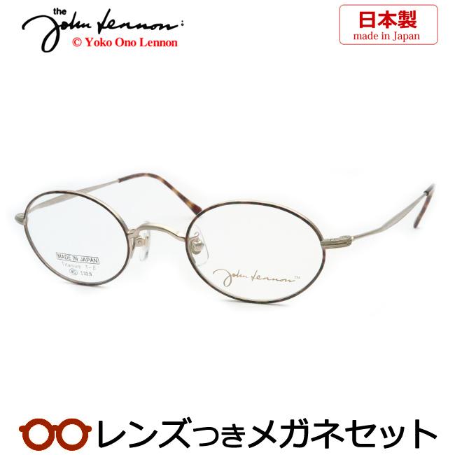 【送料無料】HOYA製レンズつき レトロ感な丸メガネの定番★ 【国産高品質】【John Lennon】ジョンレノンメガネセット 1082 1(オーバルチタン) ブラウンデミ 度付き 度なし ダテメガネ 伊達眼鏡 薄型 UVカット 撥水コート