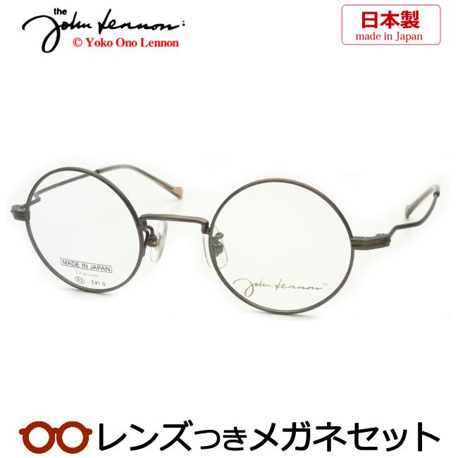 レトロ クラシック系眼鏡の復刻 丸メガネの定番 スーパーSALE セール期間限定 ジョンレノンメガネセット JL-1093 2 チタン ブラウン 日本製 HOYA製レンズつき バーゲンセール 度入り 度付き Lennon フレーム UVカット John 度なし ダテメガネ 伊達眼鏡