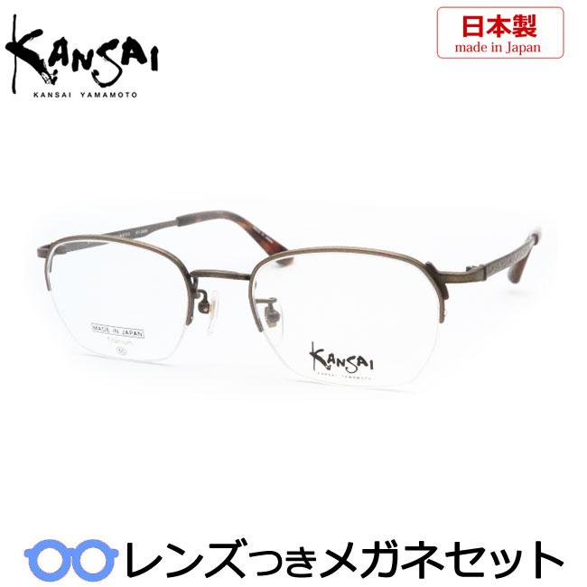 HOYA製レンズつき 【KANSAI】カンサイメガネセット KY-2029 2 ブラウンマット 度付き 度なし ダテメガネ 眼鏡 薄型 UVカット 撥水コート【日本製】