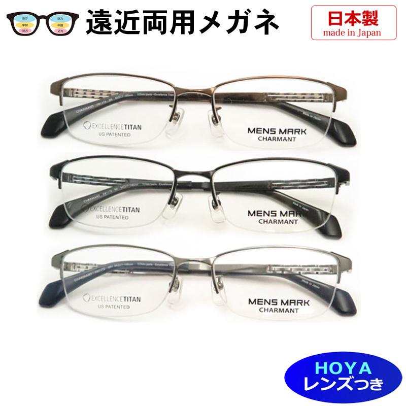 遠近両用レンズセット HOYA薄型遠近レンズ使用 日本製 国産チタン XM1172 54サイズ 度付き 【薄型】【紫外線UVカット】【撥水コート】
