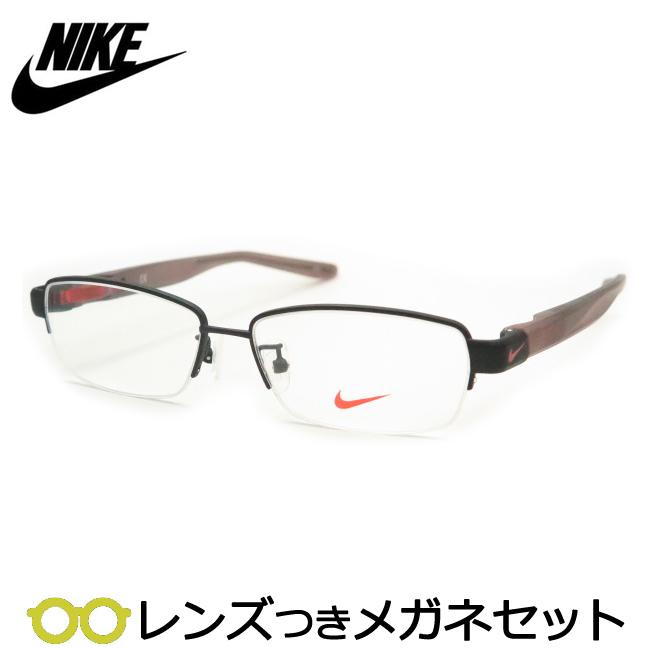 【送料無料】HOYA製レンズつき 【NIKE】ナイキメガネセット 8121-002 スポーツ 度付き 度なし ダテメガネ 伊達眼鏡 薄型 UVカット 撥水コート