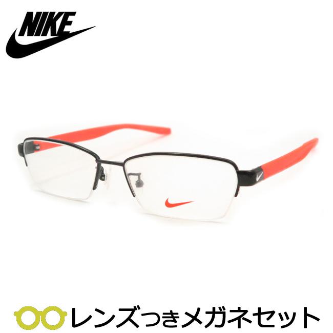 【送料無料】HOYA製レンズつき 【NIKE】ナイキメガネセット 8123 002 ブラック スポーツ 度付き 度なし ダテメガネ 伊達眼鏡 薄型 UVカット 撥水コート