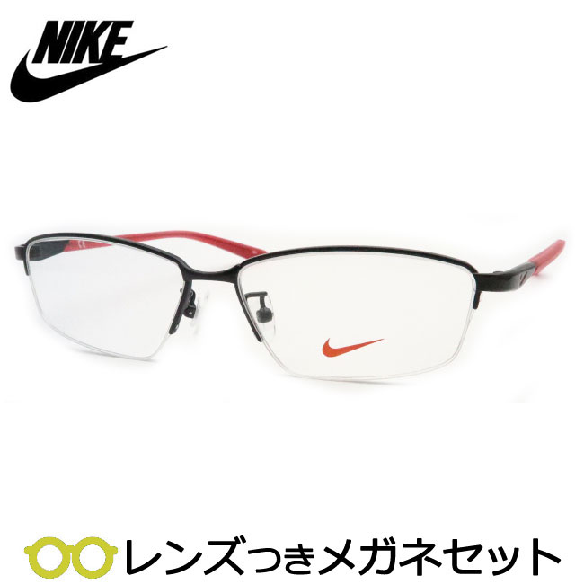 【送料無料】HOYA製レンズつき 【NIKE】ナイキメガネセット 8124AF 016 ブラック 55サイズ スポーツ 度付き 度なし ダテメガネ 伊達眼鏡 薄型 UVカット 撥水コート