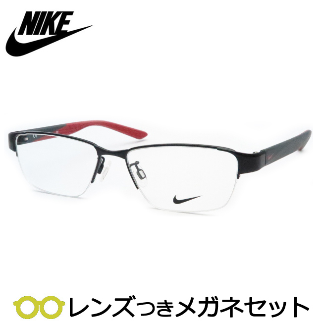 【送料無料】HOYA製レンズつき 【NIKE】ナイキメガネセット 8128AF 016 ブラック 54サイズ スポーツ 度付き 度なし ダテメガネ 伊達眼鏡 薄型 UVカット 撥水コート