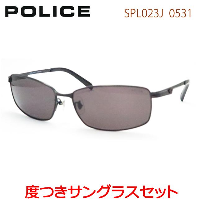 【送料無料】【POLICE】ポリス度入りサングラスセット(度付きサングラス)023J-0531フルメタル・度付き・度なし