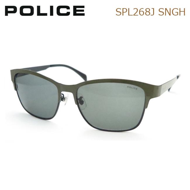 【送料無料】【POLICE】ポリスサングラスSPL268J-SNGH【あす楽】