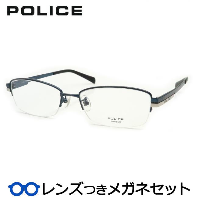 【送料無料】HOYA製レンズつき・クールに決めよう♪【POLICE】ポリスメガネセット310-0N32・度付き・度なし・ダテメガネ・伊達眼鏡・【薄型】【UVカット】【撥水コート】