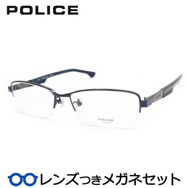 【送料無料】HOYA製レンズつき クールに決めよう♪ 【POLICE】ポリスメガネセット VPL545J-0N36 度付き 度なし ダテメガネ 伊達眼鏡 薄型 UVカット 撥水コート