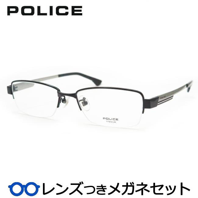 【送料無料】HOYA製レンズつき クールに決めよう♪ 【POLICE】ポリスメガネセット VPL609J 0530ブラック 度付き 度なし ダテメガネ 伊達眼鏡 薄型 UVカット 撥水コート