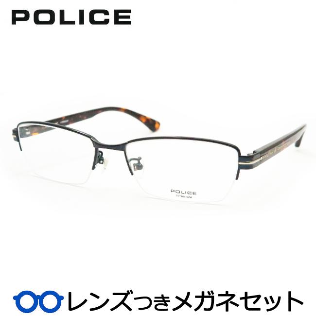 【送料無料】HOYA製レンズつき クールに決めよう♪ 【POLICE】ポリスメガネセット VPL611J 0N28ネイビー 度付き 度なし ダテメガネ 伊達眼鏡 薄型 UVカット 撥水コート