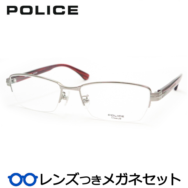 【送料無料】HOYA製レンズつき クールに決めよう♪ 【POLICE】ポリスメガネセット VPL611J 0s11シルバー度付き・度なし・ダテメガネ・伊達眼鏡 薄型 UVカット 撥水コート