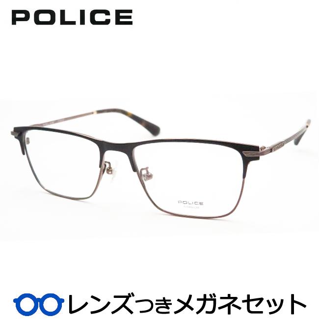 【送料無料】HOYA製レンズつき クールに決めよう♪ 【POLICE】ポリスメガネセット VPL612J 0B29ブラウン 度付き 度なし ダテメガネ 伊達眼鏡 薄型 UVカット 撥水コート
