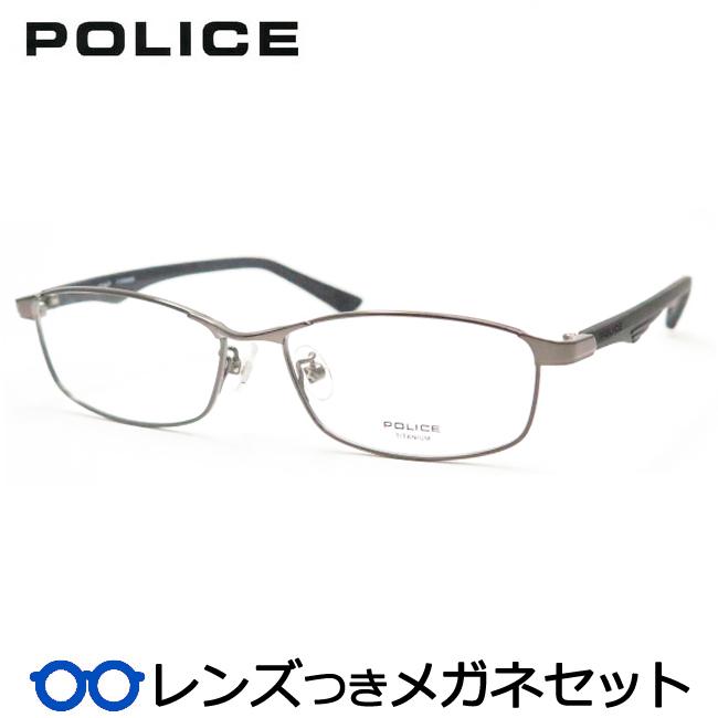 【送料無料】HOYA製レンズつき・クールに決めよう♪【POLICE】ポリスメガネセットVPL752J-0568・度付き・度なし・ダテメガネ・伊達眼鏡・【薄型】【UVカット】【撥水コート】
