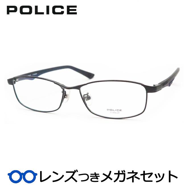 【送料無料】HOYA製レンズつき クールに決めよう♪ 【POLICE】ポリスメガネセット VPL752J-0BK3 度付き 度なし ダテメガネ 伊達眼鏡 薄型 UVカット 撥水コート