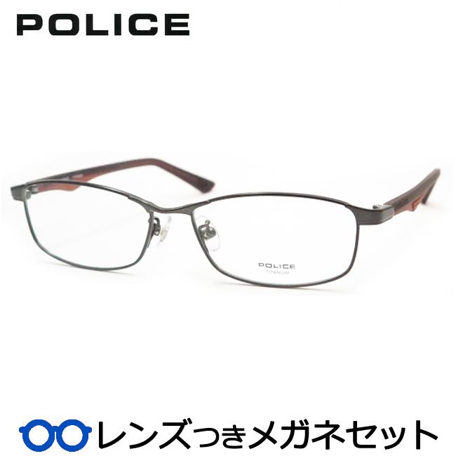 【送料無料】HOYA製レンズつき クールに決めよう♪ 【POLICE】ポリスメガネセット VPL752J-0k03 度付き 度なし ダテメガネ 伊達眼鏡 薄型 UVカット 撥水コート