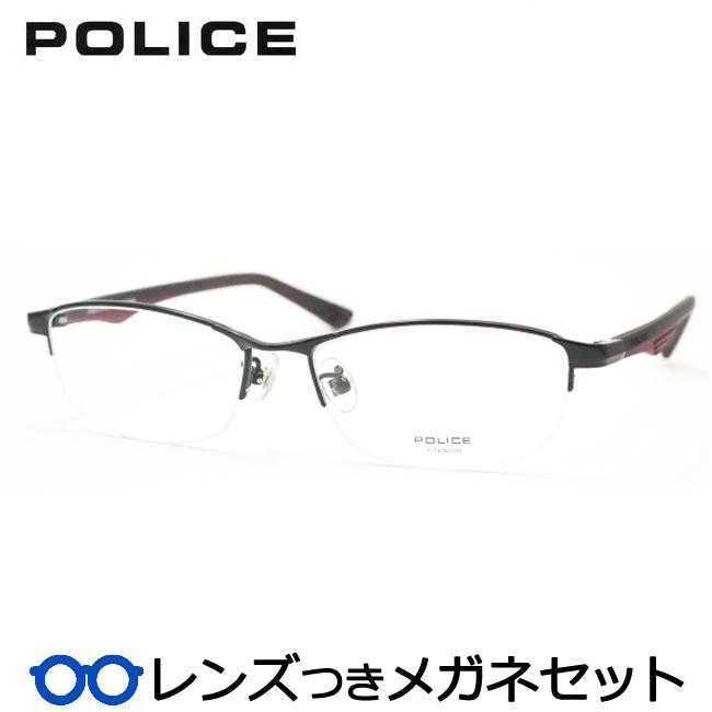 【送料無料】HOYA製レンズつき クールに決めよう♪ 【POLICE】ポリスメガネセット VPL753J-0530 度付き 度なし ダテメガネ 伊達眼鏡 薄型 UVカット 撥水コート