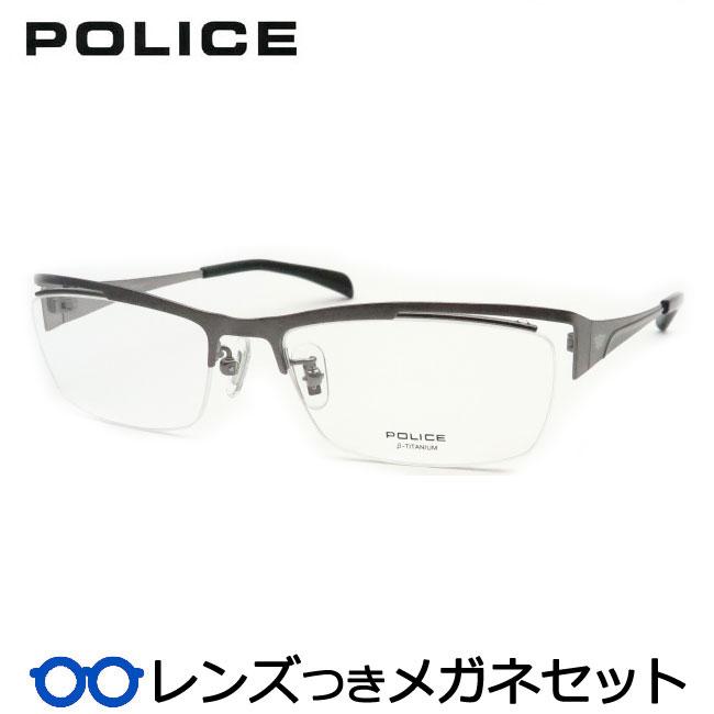 クールに決めよう トレンドデザイン メンズ眼鏡 ポリスメガネセット VPLD77J 0568 グレイ スクエア ナイロール ベータチタン 高価値 [再販ご予約限定送料無料] 度付き ダテメガネ HOYA製レンズつき 度入り フレーム 伊達眼鏡 度なし UVカット POLICE