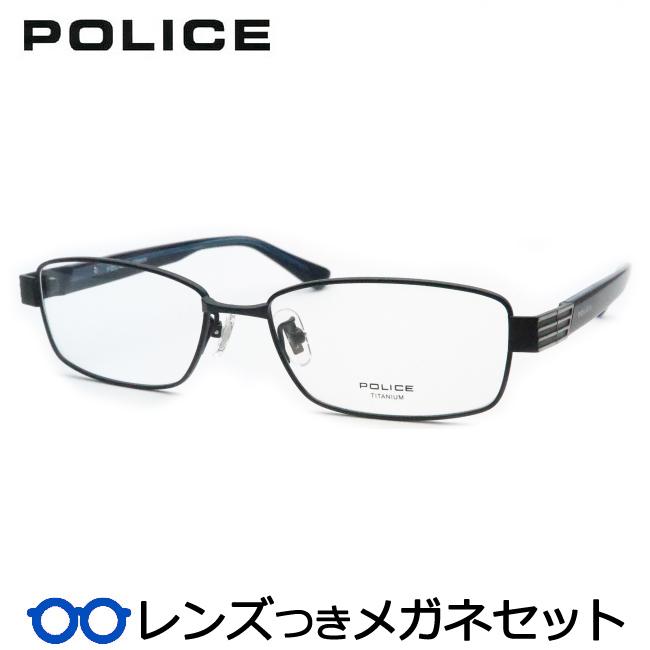 【送料無料】HOYA製レンズつき クールに決めよう♪ 【POLICE】ポリスメガネセット VPL973J 0531 マットブラック 度付き 度なし ダテメガネ 伊達眼鏡 薄型 UVカット 撥水コート