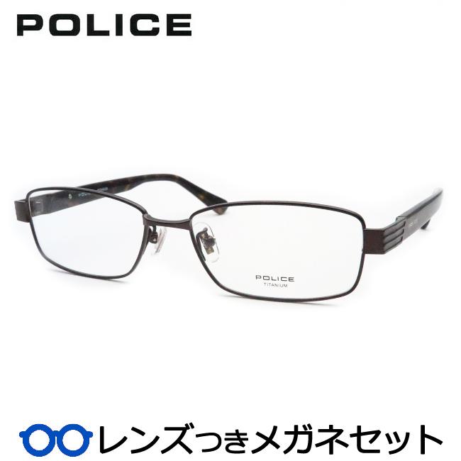 【送料無料】HOYA製レンズつき クールに決めよう♪ 【POLICE】ポリスメガネセット VPL973J 0K05 ブラウン 度付き 度なし ダテメガネ 伊達眼鏡 薄型 UVカット 撥水コート