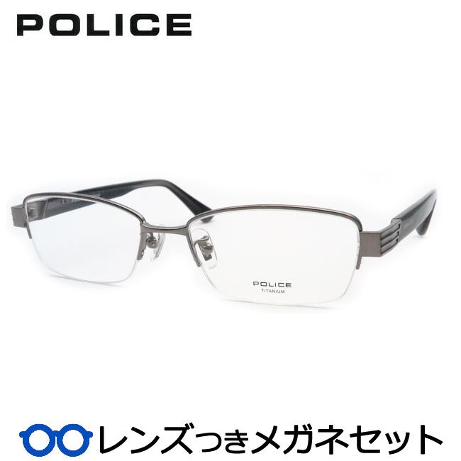 【送料無料】HOYA製レンズつき クールに決めよう♪ 【POLICE】ポリスメガネセット VPL974J 0568 グレイ 度付き 度なし ダテメガネ 伊達眼鏡 薄型 UVカット 撥水コート
