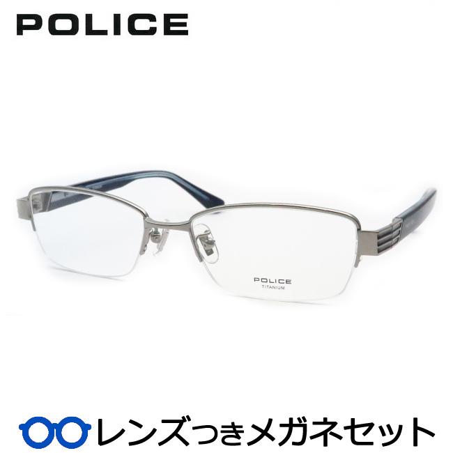 【送料無料】HOYA製レンズつき クールに決めよう♪ 【POLICE】ポリスメガネセット VPL974J 0S11 ライトグレイ 度付き 度なし ダテメガネ 伊達眼鏡 薄型 UVカット 撥水コート