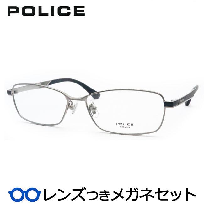 【送料無料】HOYA製レンズつき クールに決めよう♪ 【POLICE】ポリスメガネセット VPL975J 0SLD シルバー 度付き 度なし ダテメガネ 伊達眼鏡 薄型 UVカット 撥水コート