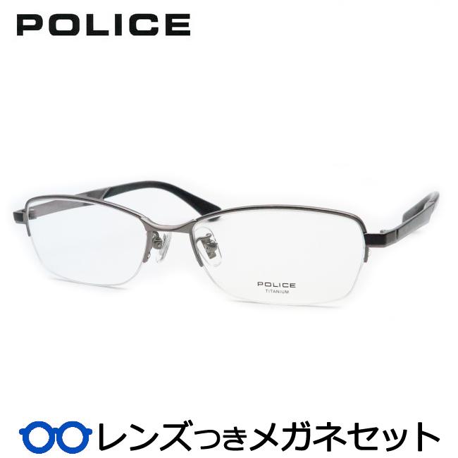 【送料無料】HOYA製レンズつき クールに決めよう♪ 【POLICE】ポリスメガネセット VPL976J 0568 グレイ 度付き 度なし ダテメガネ 伊達眼鏡 薄型 UVカット 撥水コート