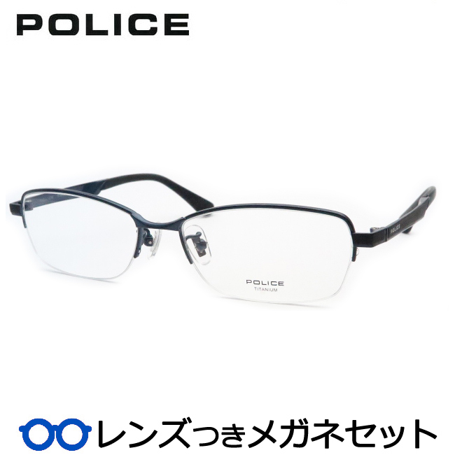 【送料無料】HOYA製レンズつき・クールに決めよう♪【POLICE】ポリスメガネセットVPL976J 0N28 ブルー・度付き・度なし・ダテメガネ・伊達眼鏡・【薄型】【UVカット】【撥水コート】