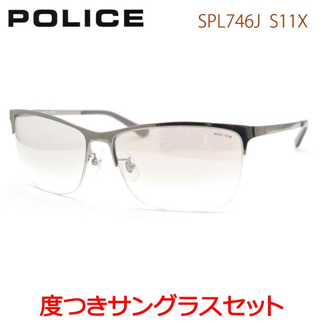 【送料無料】【POLICE】ポリス度入りサングラスセット(度付きサングラス)SPL746J-S11Xナイロール・度付き・度なし