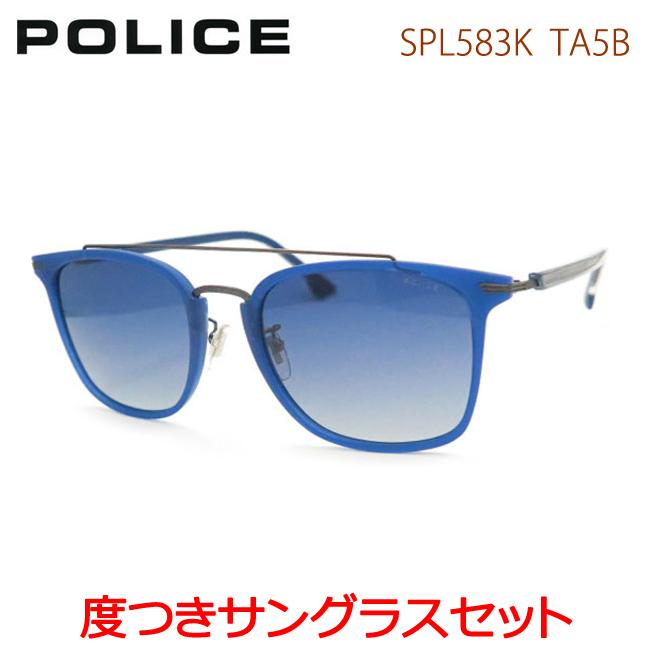 【送料無料】【POLICE】ポリス度入りサングラスセット(度付きサングラス)SPL583K-TA5Bセル・度付き・度なし