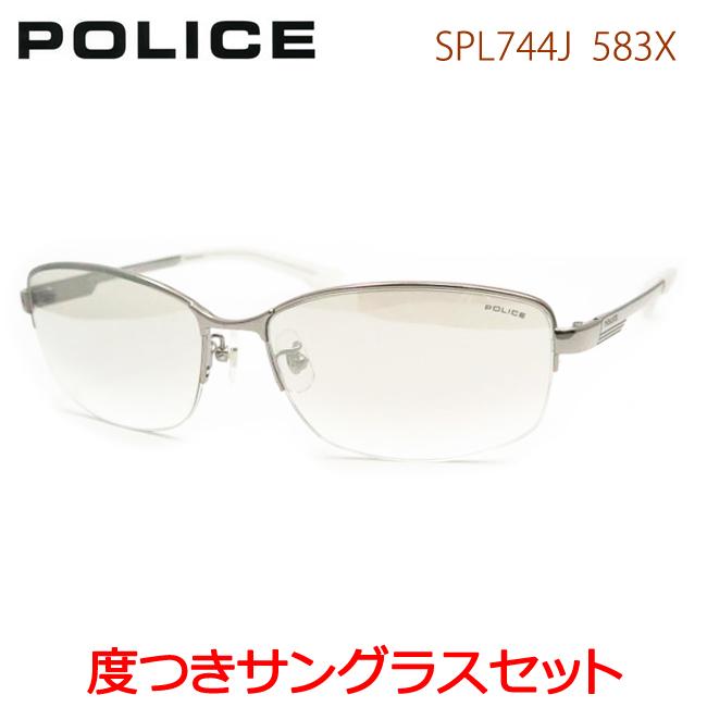 【送料無料】【POLICE】ポリス度入りサングラスセット(度付きサングラス)SPL744J-583Xナイロール・度付き・度なし