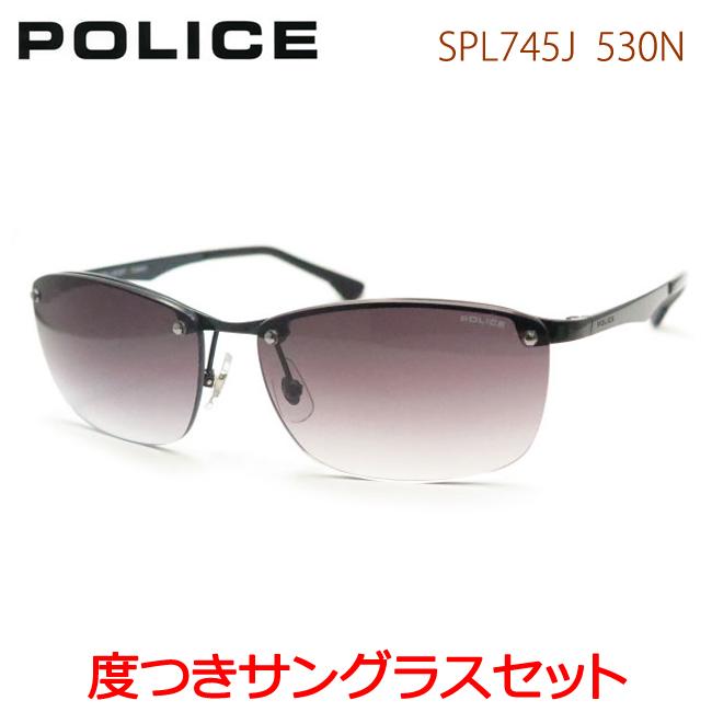 【送料無料】【POLICE】ポリス度入りサングラスセット(度付きサングラス)SPL745J-530Nふち無し・ツーポイント・度付き・度なし