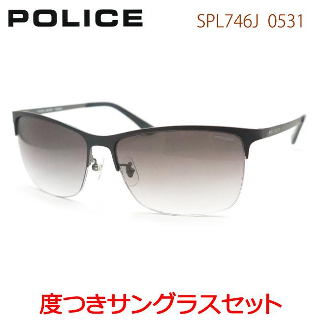 【送料無料】【POLICE】ポリス度入りサングラスセット(度付きサングラス)SPL746J-0531ナイロール・度付き・度なし