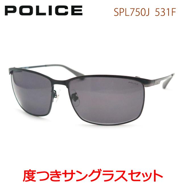 【送料無料】【POLICE】ポリス度入りサングラスセット(度付きサングラス)SPL750J-531Fフルメタル・度付き・度なし