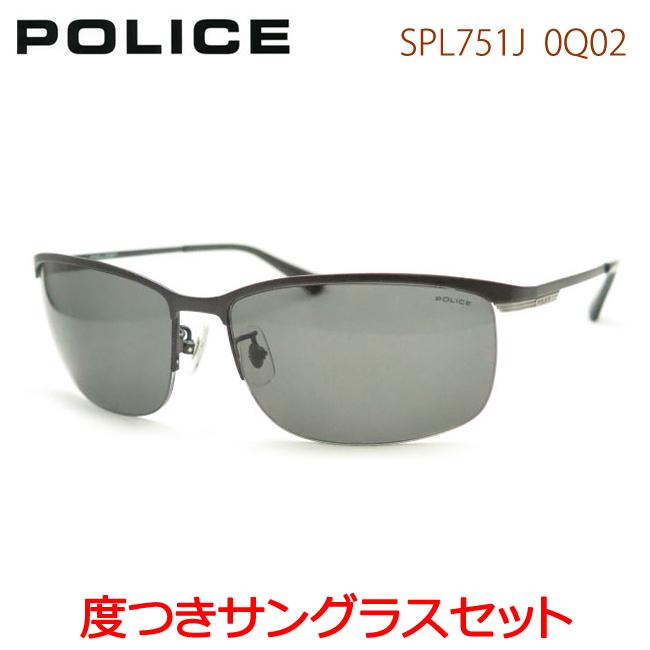 【送料無料】【POLICE】ポリス度入りサングラスセット(度付きサングラス)SPL751J-0Q02ナイロール・度付き・度なし