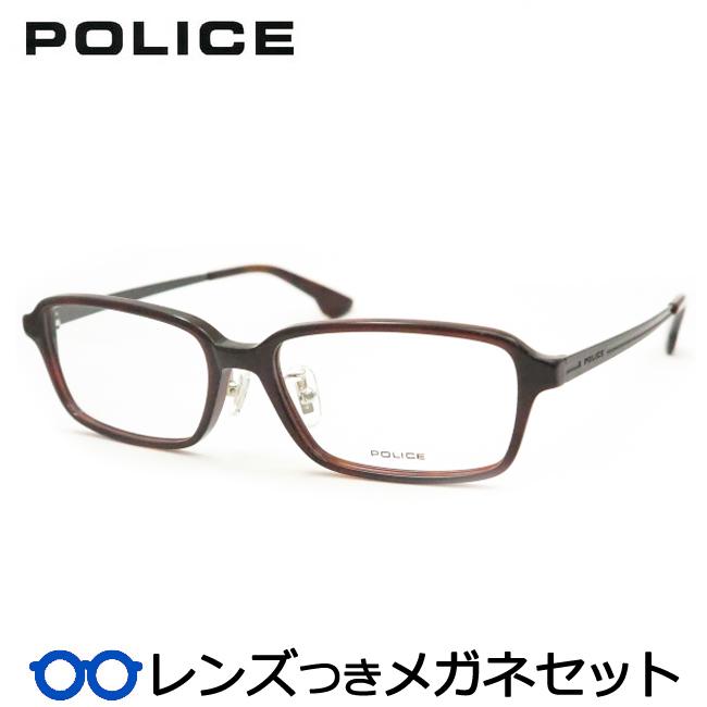 【送料無料】HOYA製レンズつき クールに決めよう♪ 【POLICE】ポリスメガネセット VPL848J 02BT ブラウン セル 度付き 度なし ダテメガネ 伊達眼鏡 薄型 UVカット 撥水コート
