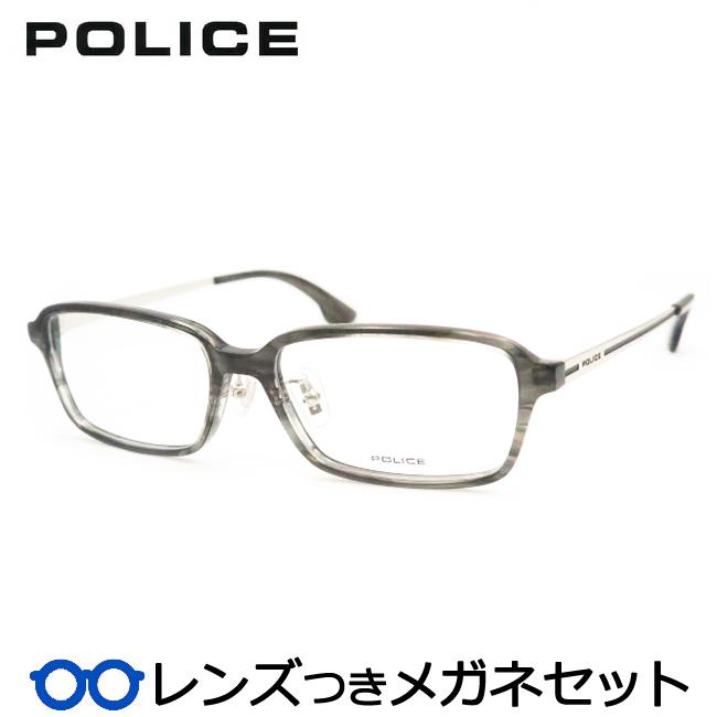 【送料無料】HOYA製レンズつき クールに決めよう♪ 【POLICE】ポリスメガネセット VPL848J 03GT グレイ セル 度付き 度なし ダテメガネ 伊達眼鏡 薄型 UVカット 撥水コート