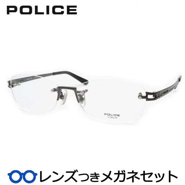 【送料無料】HOYA製レンズつき クールに決めよう♪ 【POLICE】ポリスメガネセット vpl943J 0568グレイ ふち無し 度付き 度なし ダテメガネ 伊達眼鏡 薄型 UVカット 撥水コート