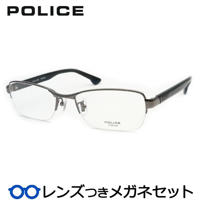【送料無料】HOYA製レンズつき クールに決めよう♪ 【POLICE】ポリスメガネセット VPLB72J 0568 グレイ スクエア ナイロール チタン 度付き 度なし ダテメガネ 伊達眼鏡 薄型 UVカット 撥水コート