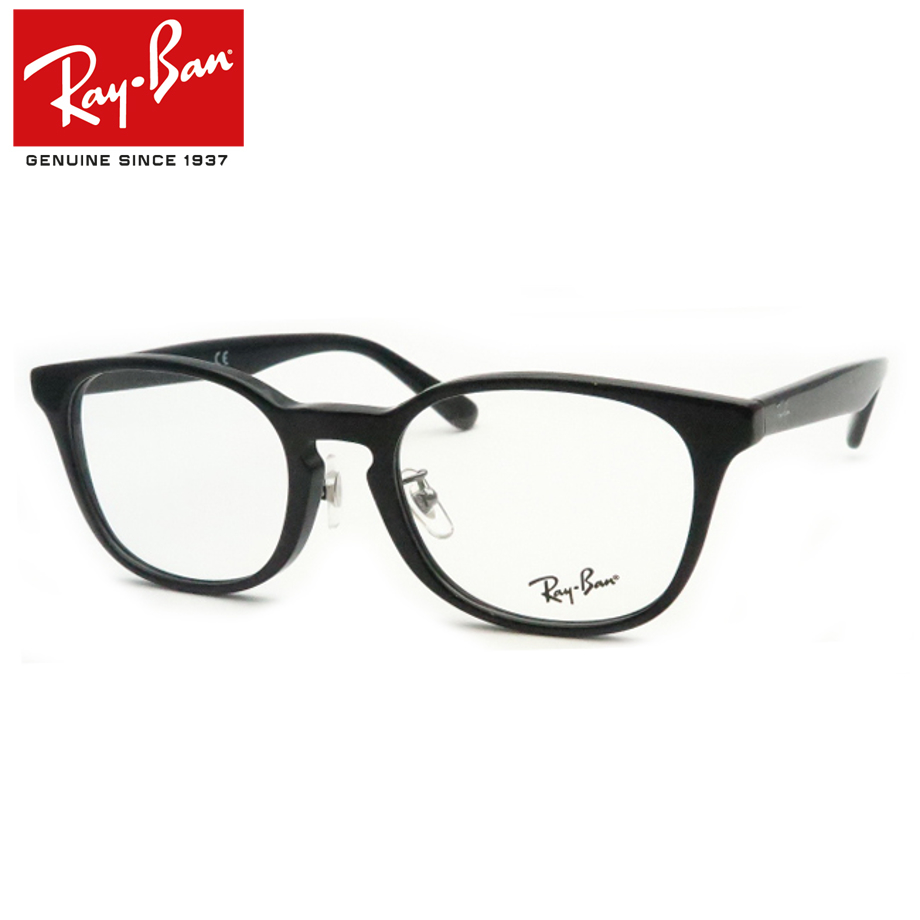 送料無料 正規商品販売店 メーカ保証書付属 レイバンメガネセット RX5386D 2000 ブラック ジャパンコレクション HOYA製レンズつき ダテメガネ 度入り 2020 新作 度なし 度付き フレーム 予約 Ray-Ban UVカット 伊達眼鏡