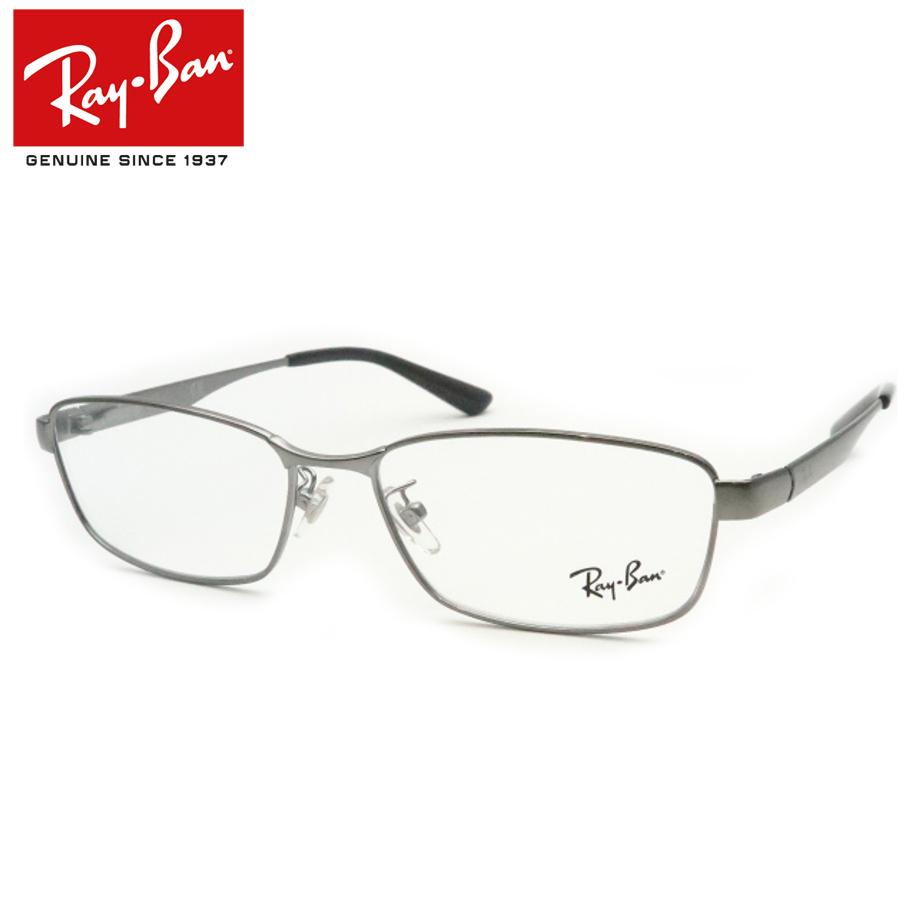 送料無料 正規商品販売店 訳あり商品 メーカ保証書付属 レイバンメガネセット RX6452D 交換無料 2553 ガンメタル ジャパンコレクション HOYA製レンズつき 度入り Ray-Ban 伊達眼鏡 ダテメガネ フレーム 度なし 度付き UVカット